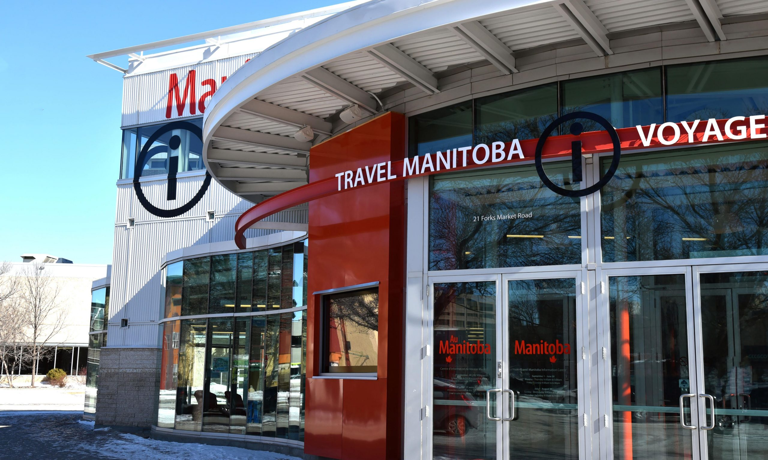 Travel MB